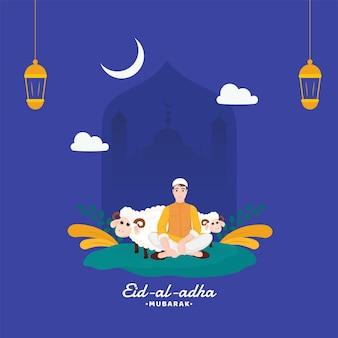 Islamic festival eid ul adha or bakrid concept.