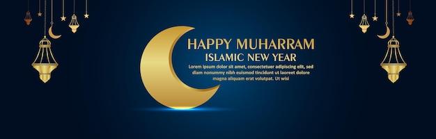 Islamic festival happy muharram banner with islamic golden lantern and moon