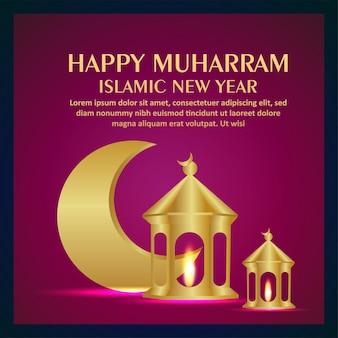 벡터 일러스트와 함께 이슬람 축제 행복 muharram 축 하 인사말 카드