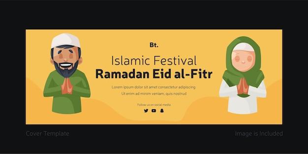 Исламский фестиваль рамадан ид аль фитр дизайн обложки