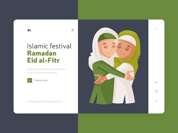 이슬람 축제 라마단 eid al fitr 방문 페이지