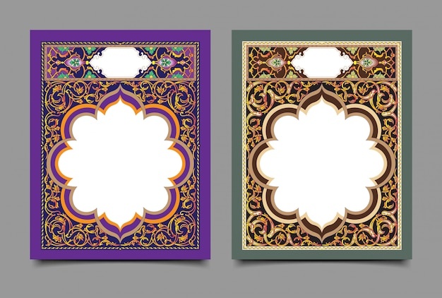 Islamic floral art ornament for inside prayer book cover
