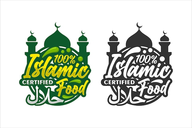 Islamic food certified halal premium logo