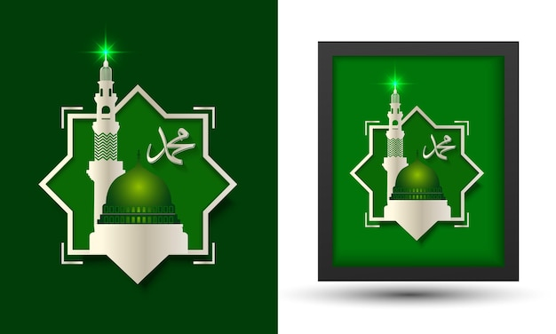 Islamic frame template design