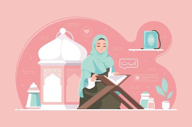 Исламская девушка читает коран в месяц рамадан