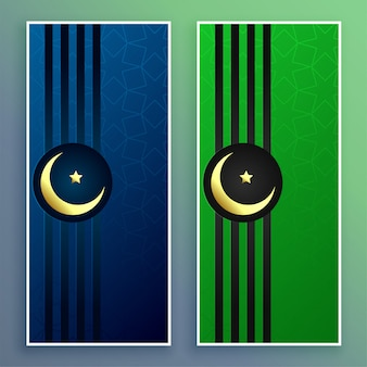 Islamic golden moon vector illustration