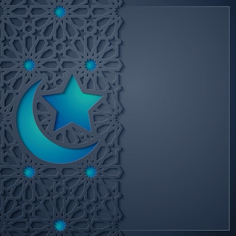 Islamic greeting banner background design