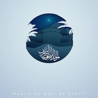 Исламское поздравительное знамя арабской каллиграфии mawlid an nabi al sharif со средним значением; день рождения пророка мухаммеда - иллюстрация