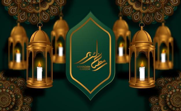 Islamic greeting card. mosque mandala geometrical pattern illustration with 3d golden luxury fanoos lantern with ramadan kareem calligraphy