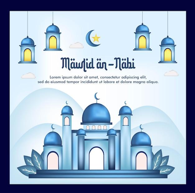 モスクの背景を持つイスラムのグリーティングカードテンプレート