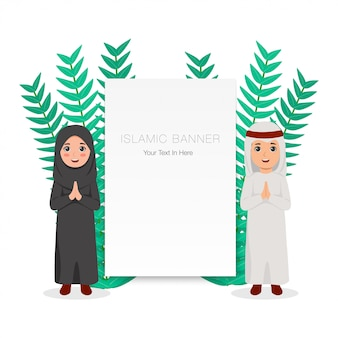 Islamic greeting card with arabian cute kids