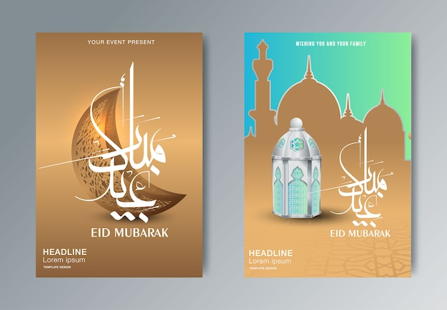 Simple islamic background with lantern Vector | Free Download