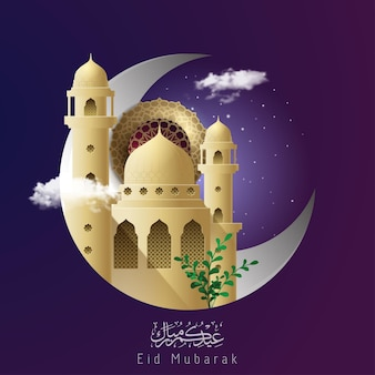 Islamic greeting celebration eid calligraphy design and mosque with moon in the sky