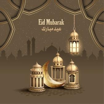 Исламская открытка ид мубарак с красивыми фонарями и полумесяцем