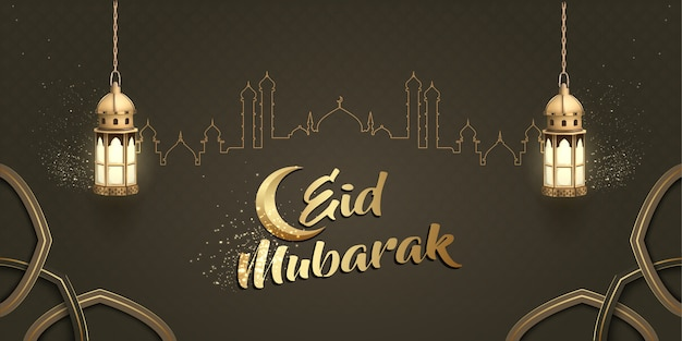 Исламская открытка ид мубарак с золотыми фонарями