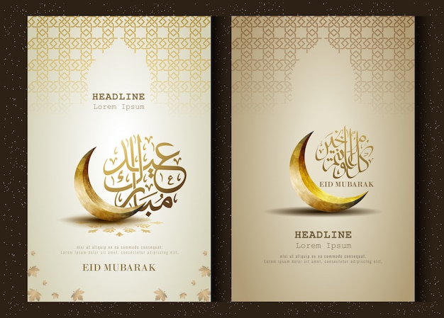 Islamic greeting eid mubarak card template design with calligraphy