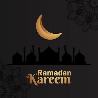 イスラムの挨拶ラマダンカリーム背景