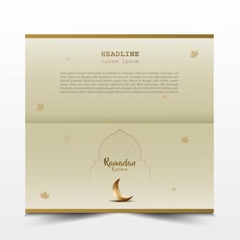 美しい三日月とイスラムの挨拶ラマダンカリームパンフレットデザイン