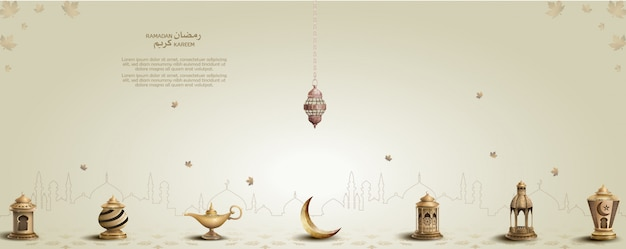 Islamic greeting ramadan kareem card background with gold lanterns