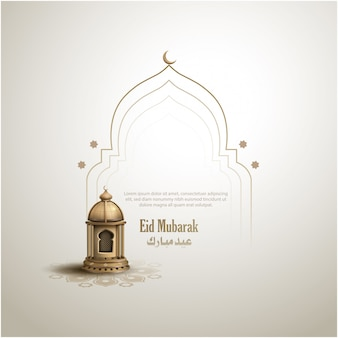 Islamic greeting ramadan kareem card design with beautiful golden lantern