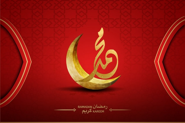 Islamic greeting ramadan kareem card design with crescent and calligraphy
