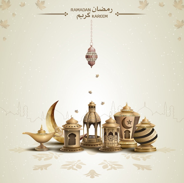 Islamic greeting ramadan kareem card design with gold lanterns and lamp