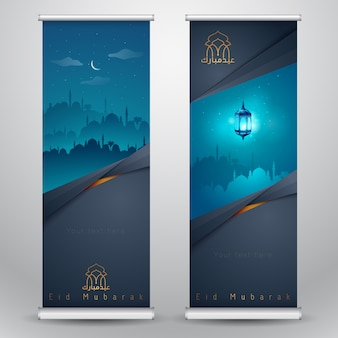Islamic greeting on roll up banner