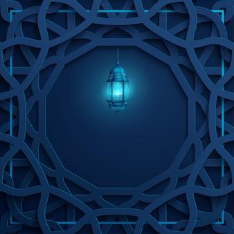 Islamic greeting template for eid or ramadan arabic geometric background with lantern