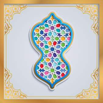 Islamic greeting with arabic pattern