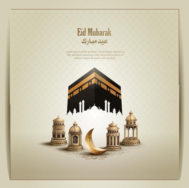 Исламское приветствие ид мубарак дизайн карты с фонарями, полумесяцем и священной каабой