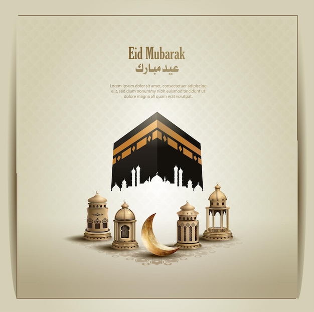 Islamic greetings eid mubarak card design with lanterns crescent and holy kaaba