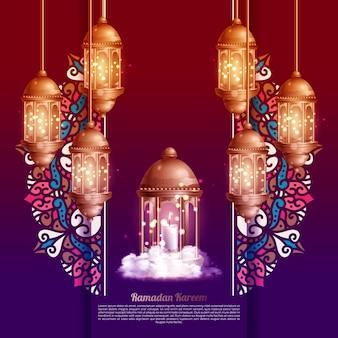 금 등불과 이슬람 인사말 라마단 카림 카드 디자인