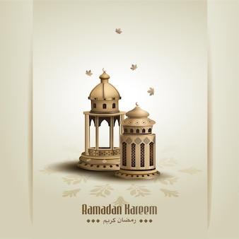 두 개의 금 등불이있는 이슬람 인사 라마단 카림 카드 디자인