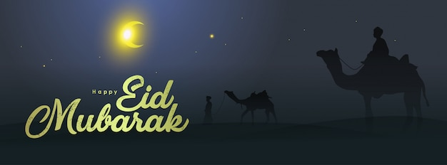 Islamic greetings ramadhan kareem design with illustrations of travelers and camels