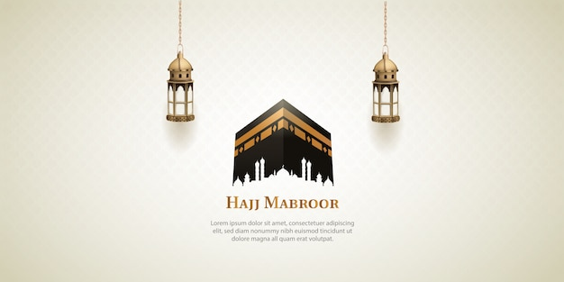 Islamic hajj pilgrimage card design wth holy kaaba and lanters