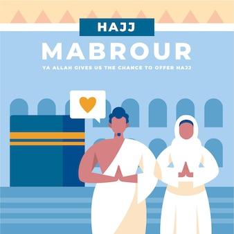 Иллюстрация паломничества исламского хаджа