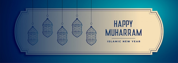 Islamic happy muharram festival banner with decorative lamps