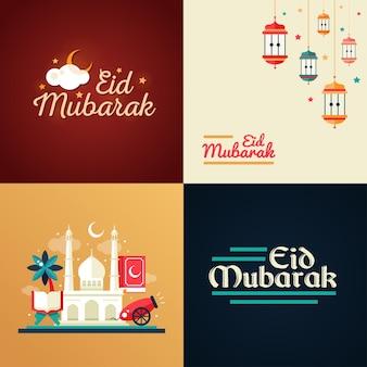 イスラムの休日、文化、伝統的な挨拶イードムバラク。ラクダ、大砲、モスク、数珠、ランプ