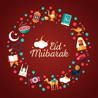 Islamic holiday, culture, traditional greeting eid mubarak. muslim male, female, camel, cannon, mosque, prayer beads, lamp, drum
