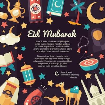 이슬람 휴일, 문화, 전통 인사 eid mubarak. 무슬림 남성, 여성, 낙타, 대포, 모스크, 염주, 램프, 드럼