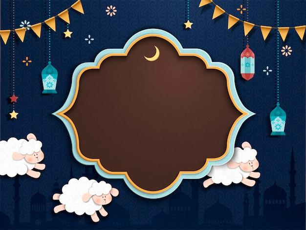 귀여운 종이 아트 스타일의 이슬람 휴일 디자인, 디자인 사용을위한 복사 공간이있는 밤하늘을 달리는 양