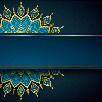 Islamic holiday design with elegant arabesque flower pattern with blank banner for design uses