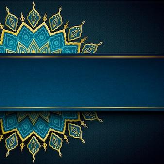 디자인 사용에 대 한 빈 배너와 우아한 당초 꽃 패턴으로 이슬람 휴일 디자인 프리미엄 벡터