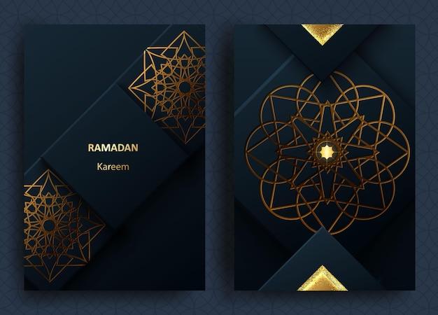 Священный исламский праздник рамадан карим поздравительные открытки с геометрическим золотым орнаментом