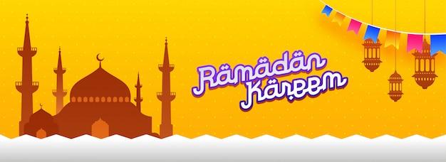 Исламский священный месяц поста, веб-баннер рамадан мубарак