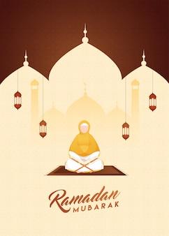 イスラムの聖なる月ラマダンコンセプトの吊り下げ式の照明灯籠とモスクの背景に宗教的な本を読んでいるイスラム教徒の女性。