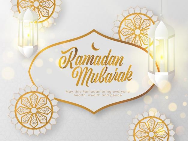 スタイリッシュなテキストと白い背景の上の絶妙な花柄のラマダンムバラクコンセプトのイスラムの聖なる月。