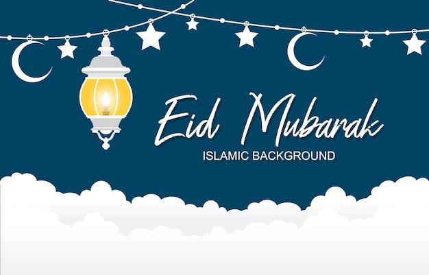 Islamic illustration of happy eid mubarak lantern moon star cloud decoration