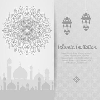 Islamic invitation, ramadhan kareem, eid al adha, eid al fitri, ornamental
