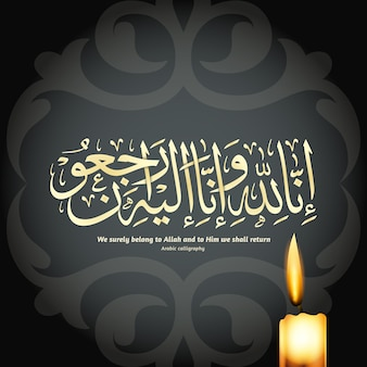 Islamic lighted candles background